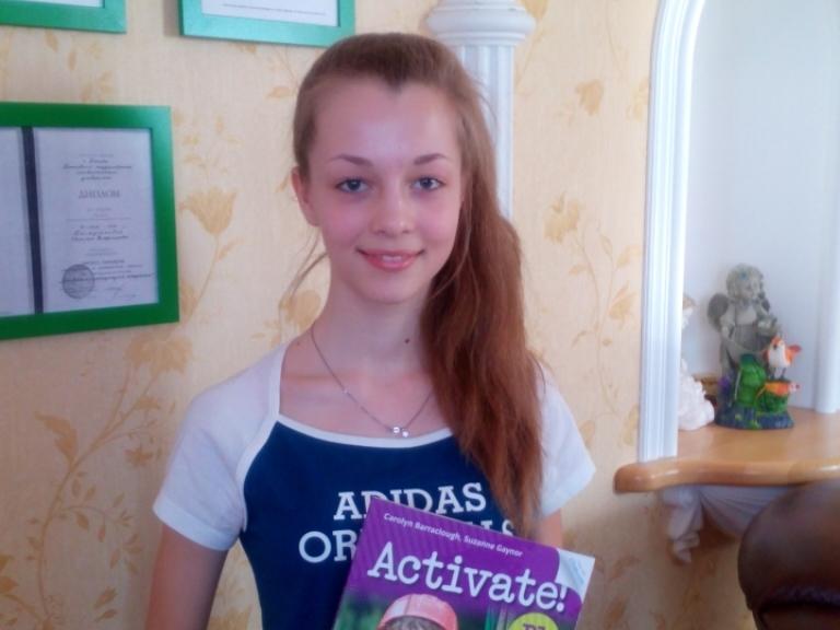 "Екатерина Адемасова: ""Я говорю по-английски"""