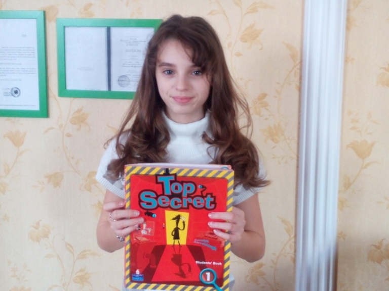 "Диана Маликова: ""90 баллов из 100 Pearson Test of English YL """
