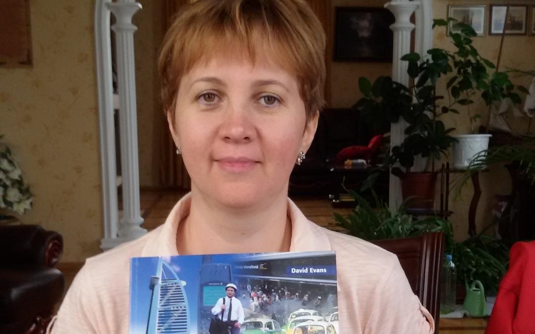 """Марина Шигаева: """"Эффективный курс, который дает быстрый результат!"""""""